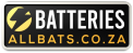 Best price for all types of batteries in South Africa